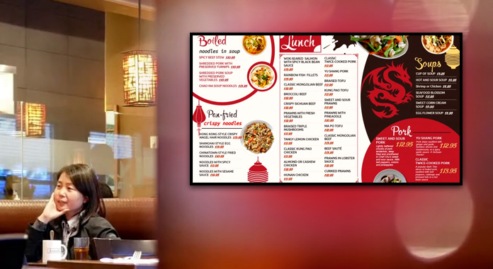 Chinese menus Boards from DSMenu