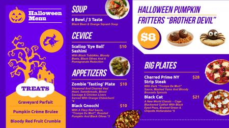 halloween restaurant menu | Digital Signage Template