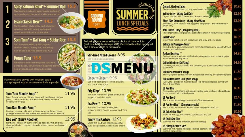 Summer Digital Signage Menu for download for free